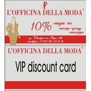 Дисконтная карта / Discount card фото