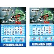 Настенные календари на одной пружине (Econom) фото