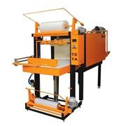 Аппарат для групповой упаковки в пленку ТМ-1ПН фото