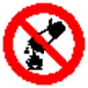 Запрещающий знак, код P 04 запрещается тушить водой фото
