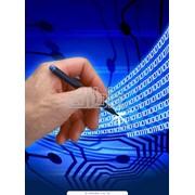 Настройка сетевых протоколов операционной системы фото