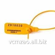 Пластиковая пломба ПК-91ОП (220) фото