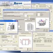 Проектирование систем информационной безопасности