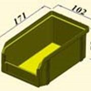 Ящик пластиковый для склада объем 1л фото
