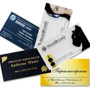 Карточки визитные (визитки) фото