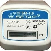 Счетчик газа СГБМ-1,6 (Бетар) Чистополь фото