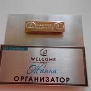 Бейджи в Казани фото