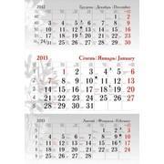 Квартальний календарь фото