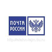 Доставка Почтой в любую точку России фото
