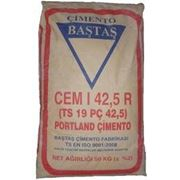 Цемент CEM I 42.5 R серый Турция, 50кг
