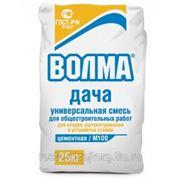 Волма-Дача смесь монтажная 25кг фото