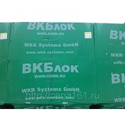 """Стеновой блок белый """"ВКБлок"""". D-500, B-2,5"""