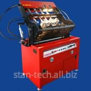 Стенд для проверки герметичности блоков цилиндров H 1150 TM фото