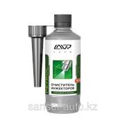 Очиститель инжекторов (LN2109)