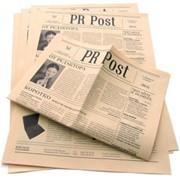 PR паблик рилейшен, Media relations медиа илейшенс фото