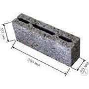 Блок перегородочный 390х90х188 КСПСл – 50 серый фото