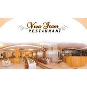 Restaurantul Viva Icam фото