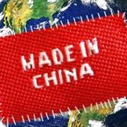 Оптовые поставки из Китая фото