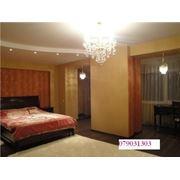 Апартаменты класса Люкс 12345- комнатные в центре города посуточнопонедельнопомесячно. фото