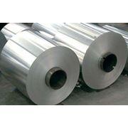 Фольга алюминиевая упаковочная фото