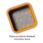 фото предложения ID 69973
