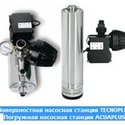 фото предложения ID 13140718