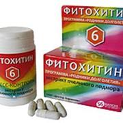 БАД Стресс контроль Фитохотин - 6 56 капсул. фото