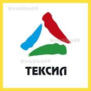 ТЕКСИЛ (Краско) – износостойкая краска (эмаль) для бетона и бетонных полов фото