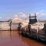 Розовая соль, Соль ароматизированная морская фото