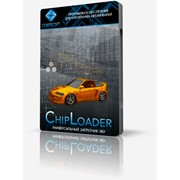 Программное обеспечение для чип-тюнинга автомобилей фото
