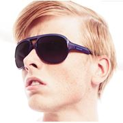 Очки солнцезащитные мужские фото