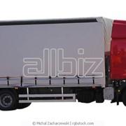 Страхование перевозимых грузов фото