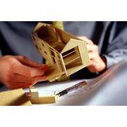 Страхование жилья и домашнего имущества фото