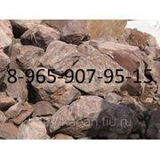 КАМЕНЬ БУТОВЫЙ (ИЗВЕСТНЯК НЕ ДРОБЛЕНЫЙ). природный камень с доставкой. фото