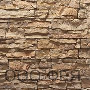 Декоративный камень ФЕЯ Азиш-Тау-10 (0,5м2/уп) фото