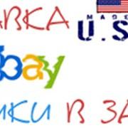Доставка товаров для дома из США фото