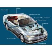 Аппаратура газобалонная автомобильная фото