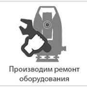 Поверка ремонт тахеометров, нивелиров, gps в Алмты фото