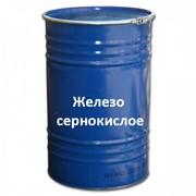 Железо (III) сернокислое 9-водное) квалификация: ч / фасовка: 0,9 фото