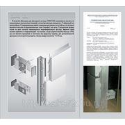 Алюминиевая система СИАЛ фото