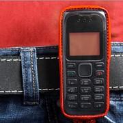 Сумочки мужские для мобильных Диманш фото