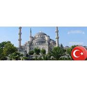 Горящие путёвки в Турцию фото