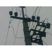 Монтаж высоковольтных электрических распределительных систем фото
