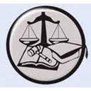 Услуги юристов адвокатов по гражданскому праву в Молдове фото