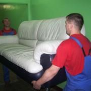 Перевозка мебели