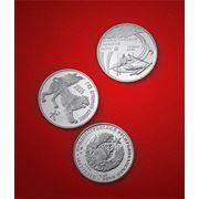 Памятные монеты ПРБ фото