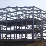 Изготовление строительных металлоконструкций фото