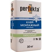 Клей для ПГП Гипсолит Зимняя Серия Perfekta 30 кг фото