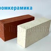 Кирпич кислотоупорный КП кл.А,Б,В фото