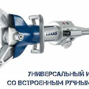 Инструмент спасательный SC 250 M